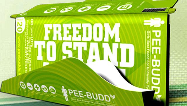 pee-buddy_e6787895-307e-11e5-a8da-005056b4648e
